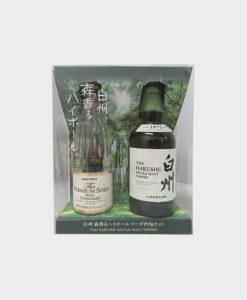 Hakushu Distiller's Reserve 350 ml & Yamazaki Premium Soda Gift Set