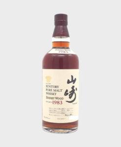 Suntory Yamazaki 1983 Sherry Wood - No Box