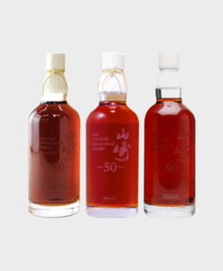 Yamazaki 50 Years Old – 3 Bottles Selection (1st, 2nd & 3rd Edition)