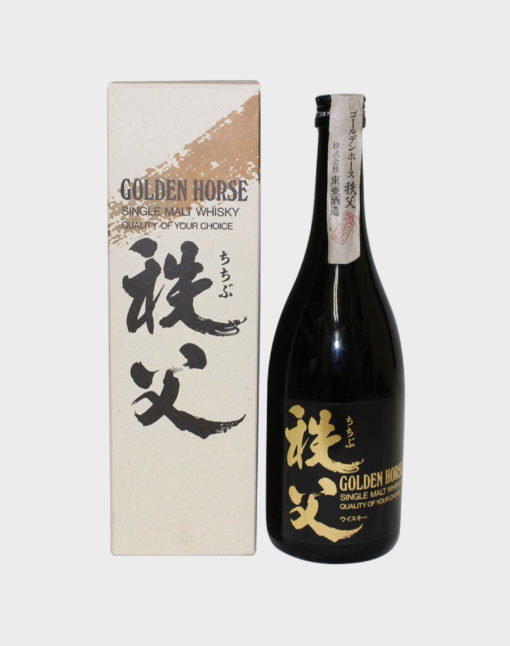 Chichibu Distillery Golden Horse Single Malt