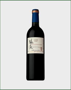 Merlot 2014 Wine