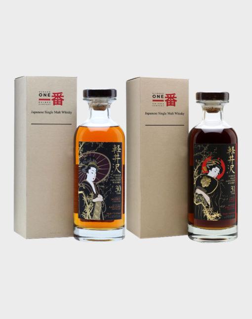 Karuizawa Geisha Collection TWE Set Cask #3555 & 8606