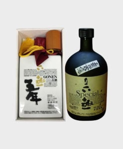 Riki 5 Years Old & Hikaru 6 Years Shochu Set