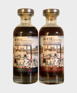 Karuizawa Honor Sumo 2 Bottle Set (1983 & 1981)