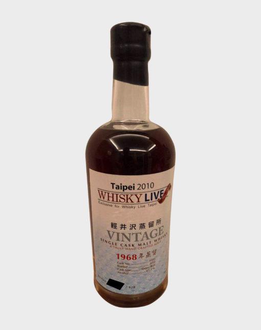 Karuizawa 1968 Single Cask #6955 – Whisky Live Taipei 2010