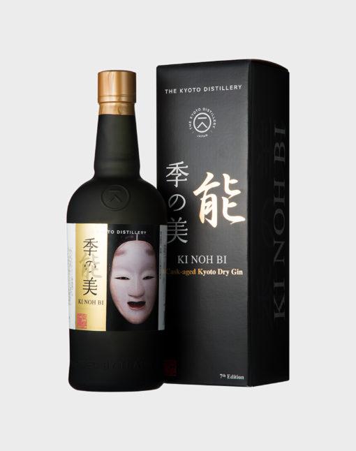 Ki No Bi Cask-Aged – 7th Edition