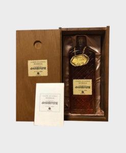 Nikka Daimaru 270 Years Commemorative Bottle