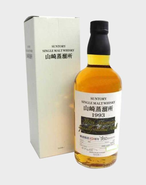 Suntory Single Whisky Hakushu 1993 Yokohama Port 150th anniversary