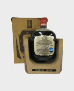 Suntory Very Rare Old Whisky Expo 1975 with Stand