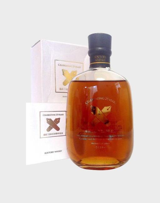 Suntory Whisky Celebrating 25 Years