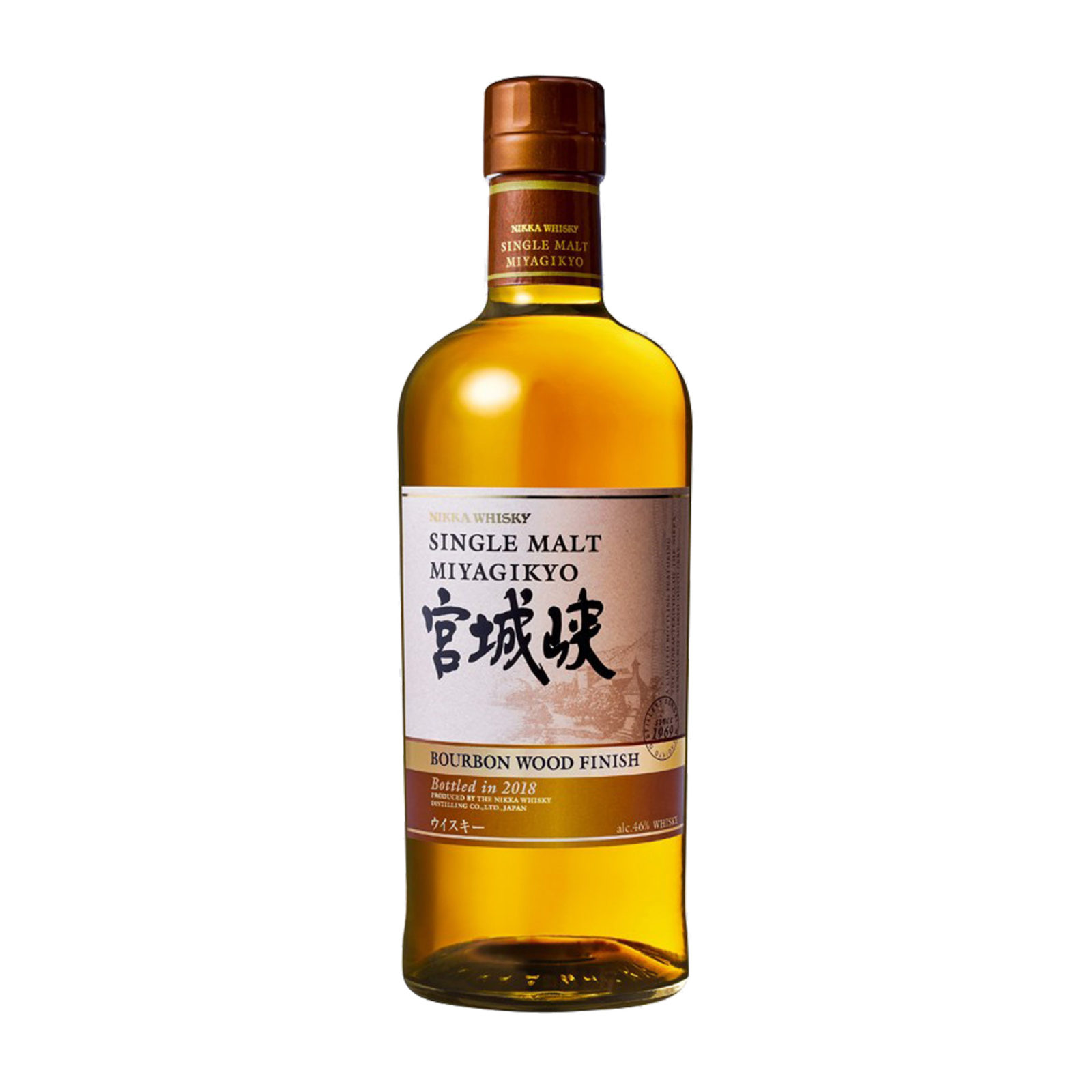 Nikka Miyagikyo Bourbon Wood Finish 2018 Thanksgiving Holiday Whisky Ideas