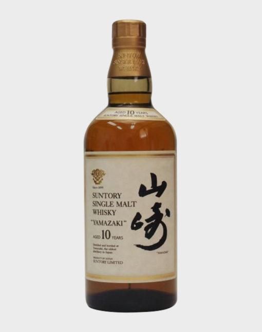 Suntory Yamazaki 10 Year Old - White Label (No Box)