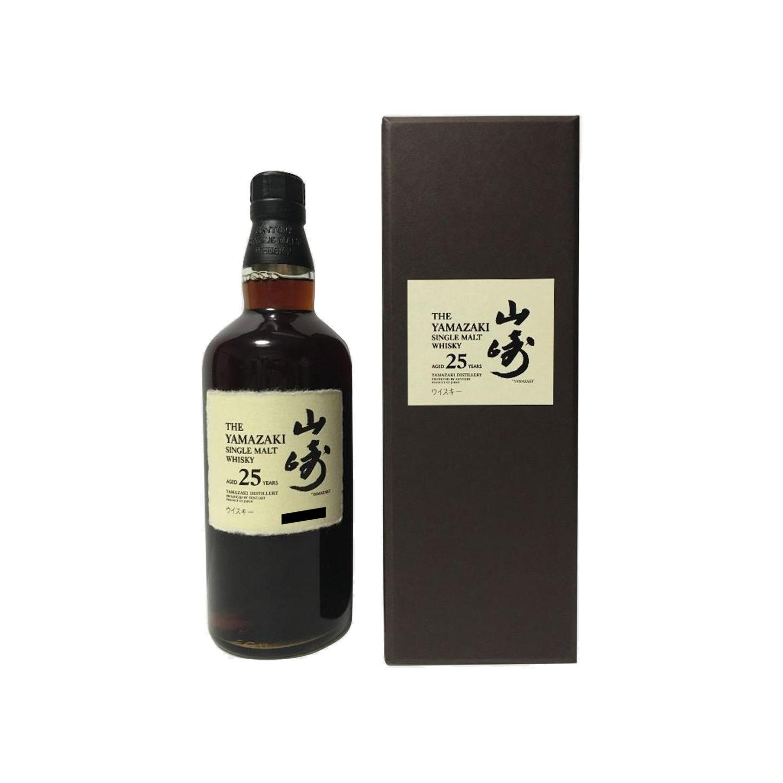 Yamazaki 25 Rare & Old Japanese Whisky