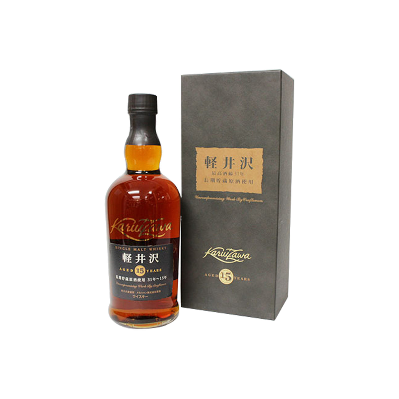 Karuizawa 15 Years Old Rare Single Malt Japanese Whisky