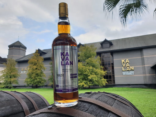 Kavalan Distillery Solist Peaty Cask Whisky