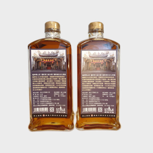 Qingshan Japanese Whisky Back of Bottles