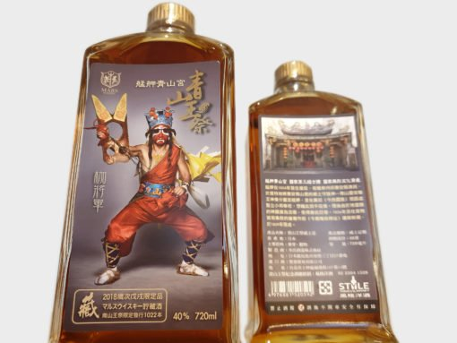 Qingshan Japanese Whisky Closeup Photo