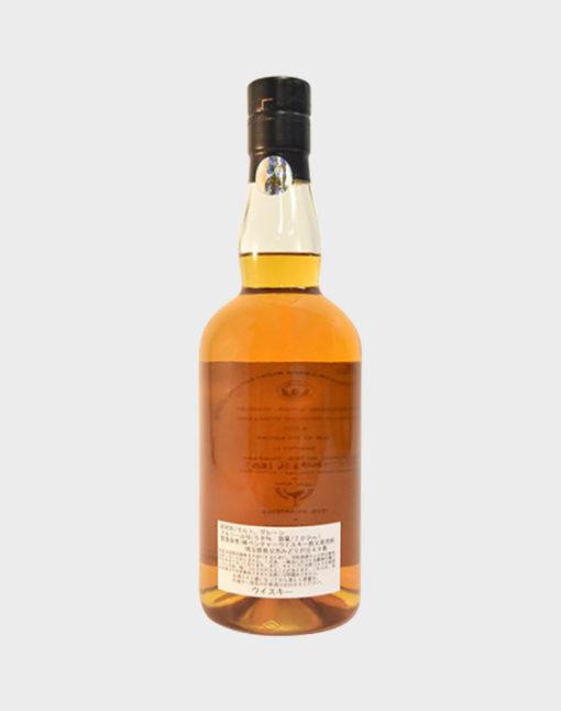 Ichiro's Malt & Grain – Exclusively Bottled for Liquorland Kimura (2)