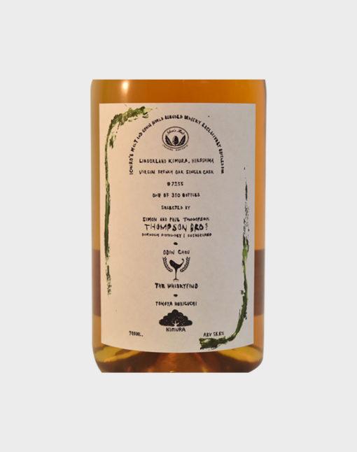Ichiro's Malt & Grain – Exclusively Bottled for Liquorland Kimura (3)