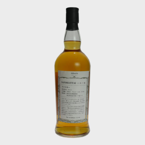 Sanmi Ittai trinitas single cask whisky