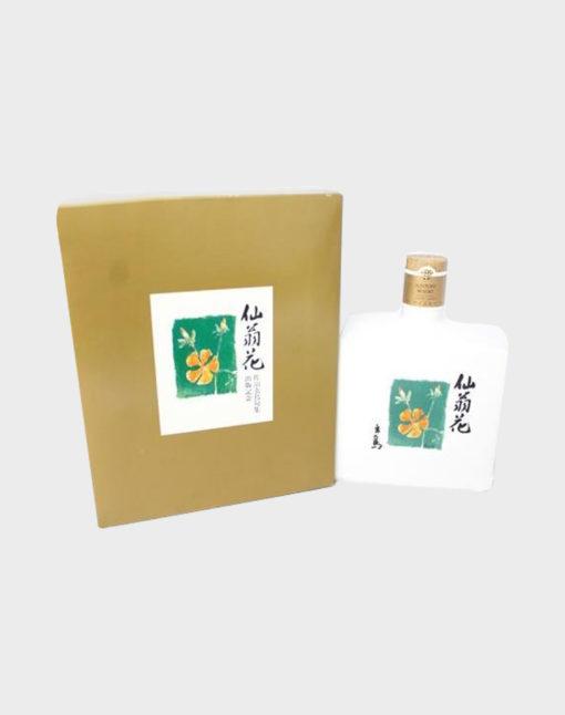 Suntory Keizo Saji Flower Ceramic Bottle
