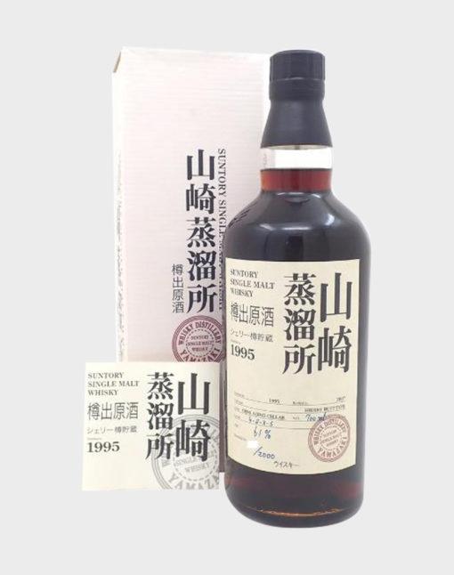 Suntory Single Malt 1995 Whisky