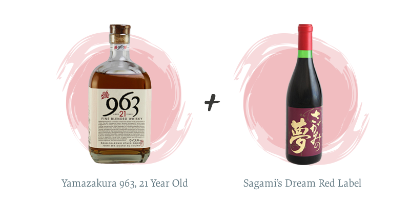 Yamazakura 963, 21 Year Old + Sagami's Dream Red Label