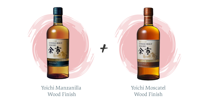 Yoichi Manzanilla Wood Finish + Yoichi Moscatel Wood Finish