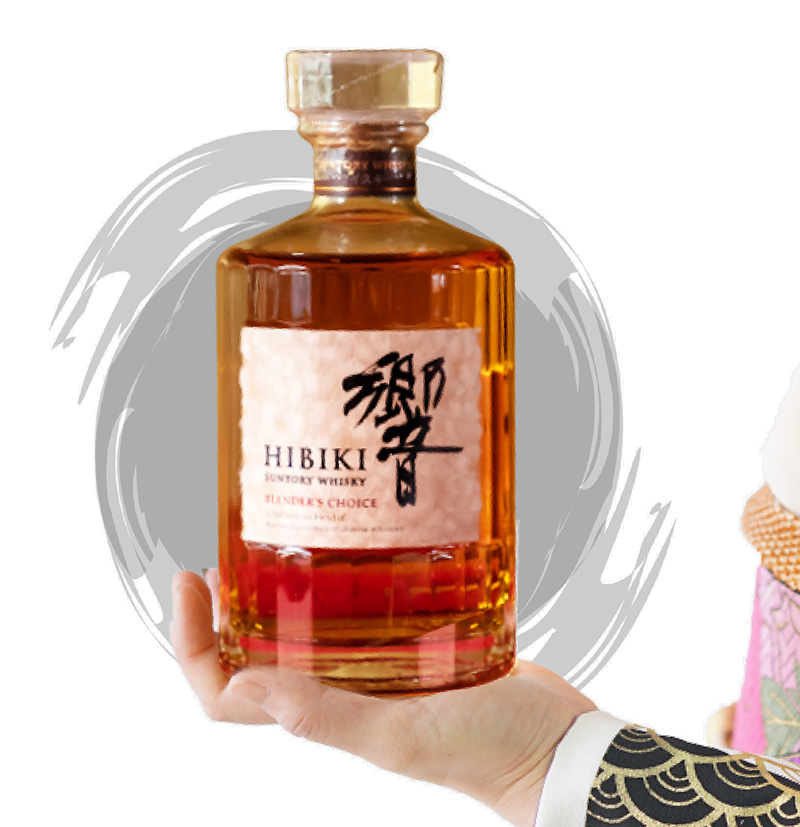 Hibiki Blender's Choice Japanese Whisky Release New