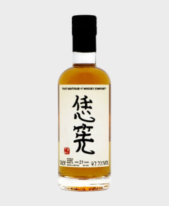 Japanese Blended Whisky #2 21 Year Old – That Boutique-y Whisky Company