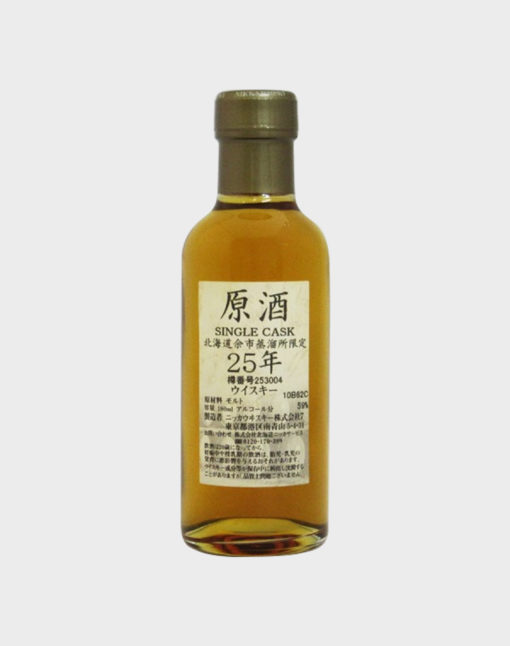 "Nikka ""Yoichi"" Single Cask 25 Year Old Whisky (180ml)"