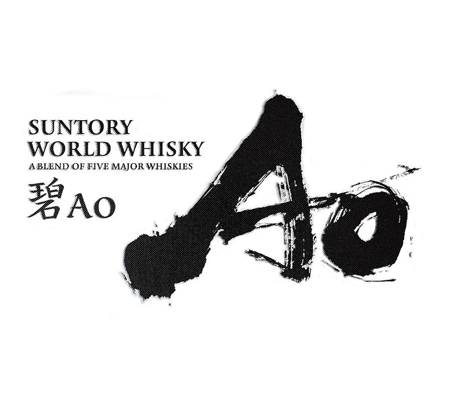 Suntory AO Japanese Whisky Logo