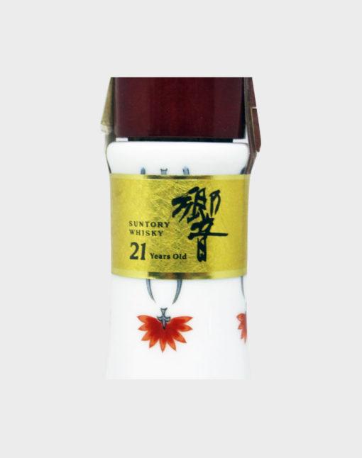 Suntory Hibiki 21 Year Old In Ceramic Decanter 2002- No Box (2)