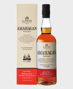 Amahagan World Malt Edition No.2 2019