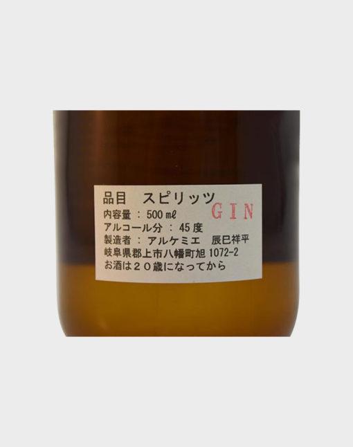 The Roar of Innaki Kinmokusei Gin (4)