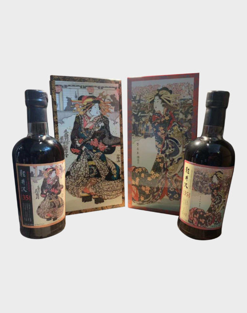 Karuizawa 35 Year Old - 2 Bottles Set