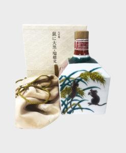 Suntory Kutani-yaki