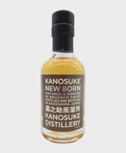 Kanosuke New Born 2019