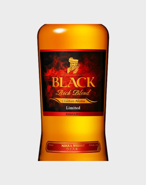 Nikka Black Rich Blend Comfort Aroma Limited Edition 2019