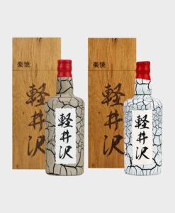 Karuizawa Raku-Yaki 1999-2000 – Set of 2 Bottles