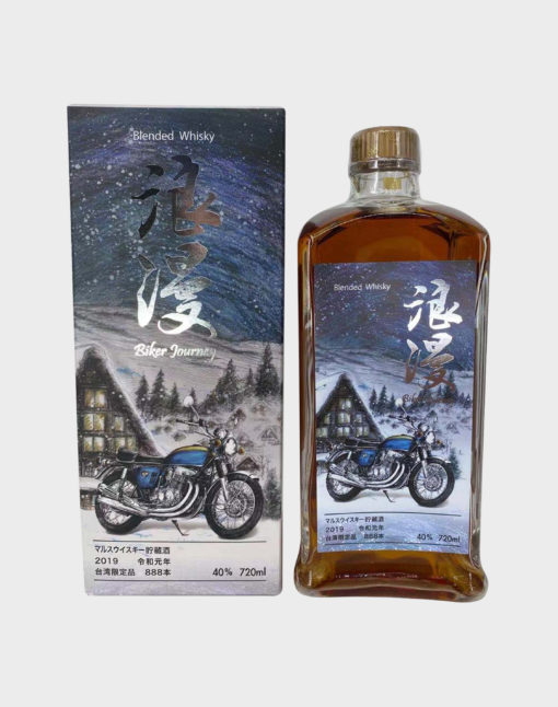 Mars Japanese Whisky Biker Journey