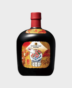 Suntory Old Whisky Limited Edition 2020 – Rat