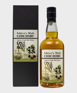chichibu On The Way range 2019