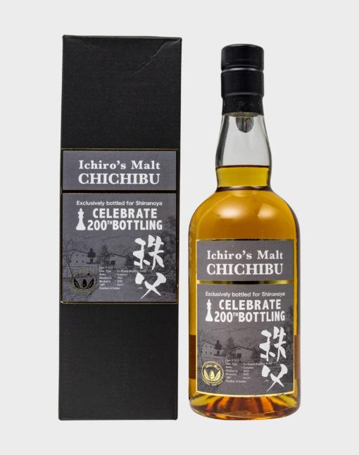 Ichiro's Malt Chichibu – Celebrate 200th Bottling