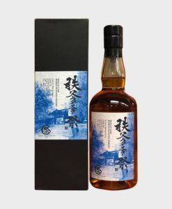 Ichiro's Malt & Grain World Blend – Chichibu Whisky Festival 2020