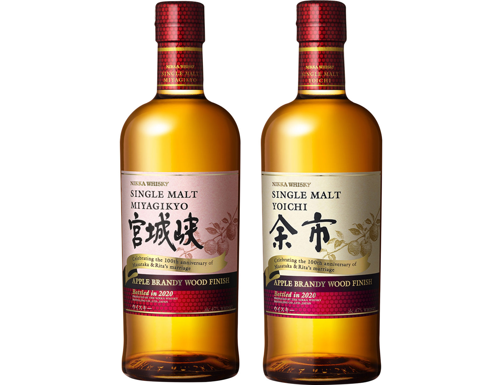 Nikka To Launch Celebratory Single Malts