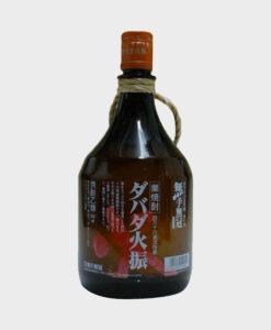 Chestnuts Shochu Tabata Hiburi