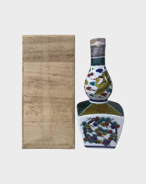 Hibiki 21 Years Old Kutani Gourd-Type Ceramic Bottle