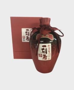 Ikkoku Shochu Red
