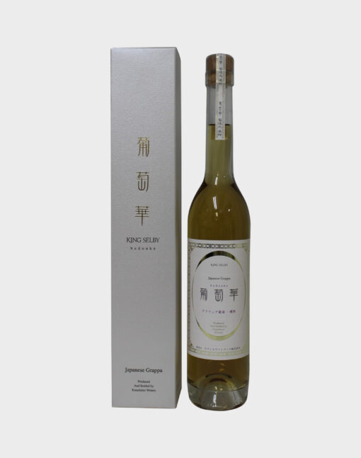 King Selby Buduoka Japanese Grappa